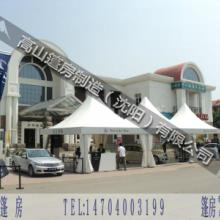 供应北京篷房,北京户外德国大棚,北京篷房供应商,高山篷房。批发