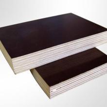 供应覆膜建筑模板,覆膜建筑模板供货商,覆膜建筑模板价格批发