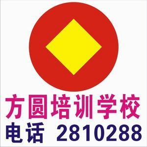 惠州新概念英语