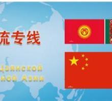 供应货运霍尔果斯至哈萨克斯坦全境