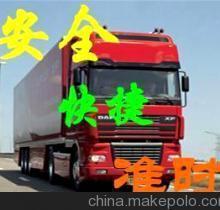 供应中国深圳到哈土乌吉塔俄全境货物