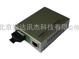 供应高清光纤收发器百兆单模单芯