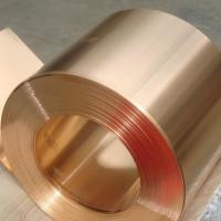 C51900磷铜带,进口冲压C51900磷铜带,高精磷铜带