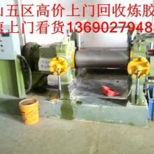 供应佛山回收橡胶机械,佛山回收炼胶机,佛山回收密炼机批发