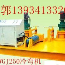 供应工字钢弯拱机 液压工字钢弯拱机