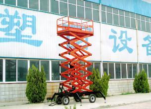 供应升降机液压移动升降机