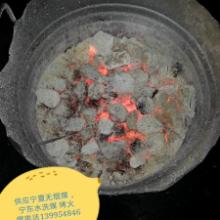 批发宁夏无烟煤、烤火煤、青烟煤、太西煤、