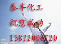低价供应各种染料13832008720