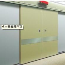 供应西藏铅门防护净化门报价