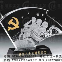 北京优秀党员纪念品,优秀党员退休纪念品,水晶纪念品定做