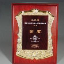 广州木质授权牌,品牌店授权牌制作,加盟店授权牌制作,授权证书制作批发