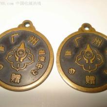 供应广州纪念徽章厂家定做,银行10周年纪念徽章定做,批发