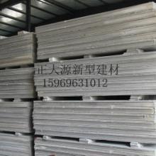 自保温内外隔墙板,轻质保温隔墙板价格厂家批发