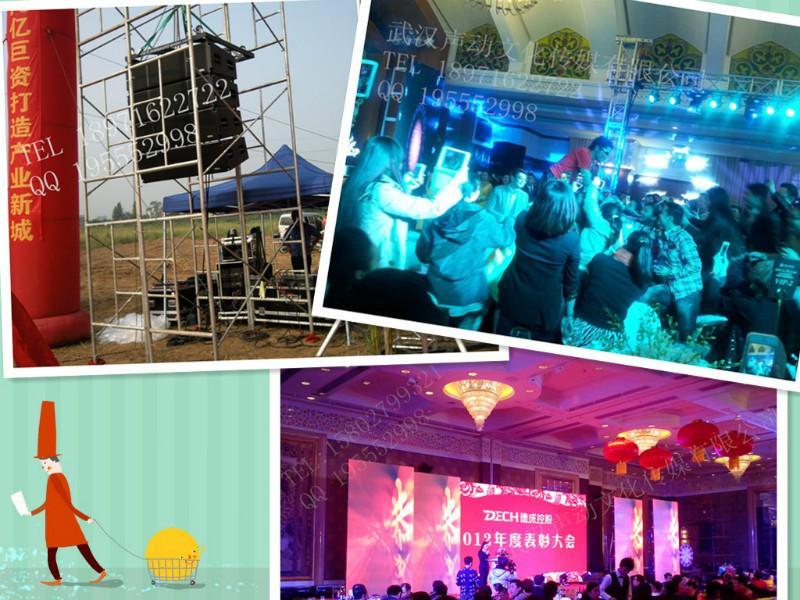 武汉有音响设备的传媒策划公司