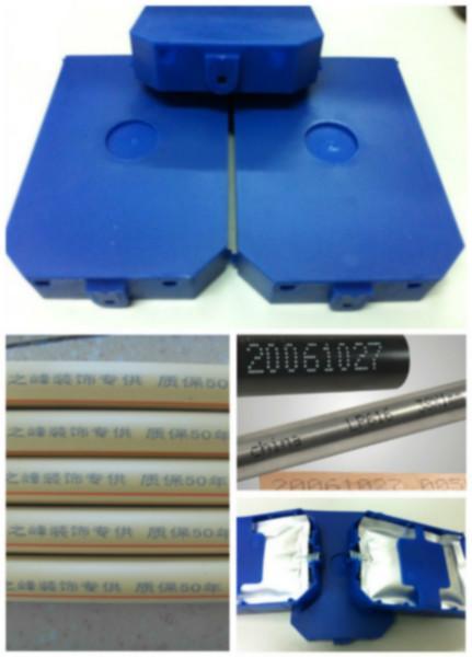 供应喷码机DS-300高解析喷码机墨水/DS-300高解析墨水/高解析喷码机墨盒