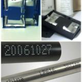 供应福乐码F-128高解析喷码机墨水/福乐码F-128墨水/法乐码喷码机墨水