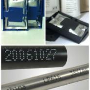 质量稳定HR-270L高解析喷码机墨水图片