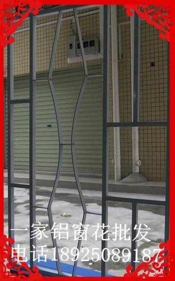 供应100多款铝窗花 时尚超值耐用型简单款式 简单的铝合金窗花款香港朋友喜好