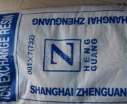 北京软化水树脂001系列厂家图片