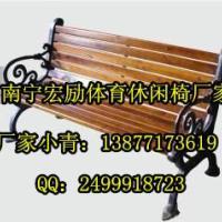 广西户外公园休闲椅公园,靠背休闲椅,休闲椅厂家