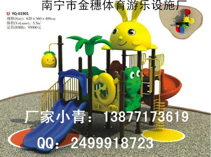 广西小区滑滑梯批发,崇左市滑滑梯图片,金岁玩具厂家 工程塑料滑梯