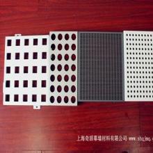 供应冲孔铝单板 上海冲孔铝单板厂家批发