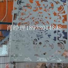 供应铝单板雕花艺术铝单板全国第一家批发