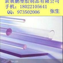 耐力透明PC板材,乳白色PC板出售 PC板图片