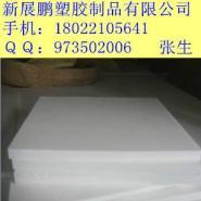 美国进口白色PTFE板/黑色PTFE棒图片