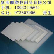 PTFE厂家专业生产白色PTFE板/棒图片