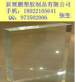 透明PC耐力板图片/透明PC耐力板样板图 (3)