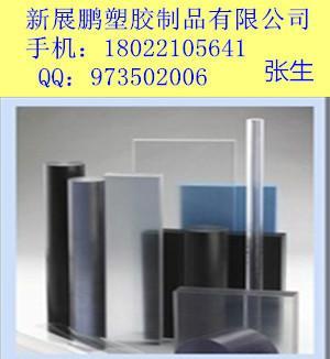 透明PC耐力板图片/透明PC耐力板样板图 (4)