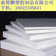 纯白色PTFE棒/PTFE板/PTFE卷材/F4图片