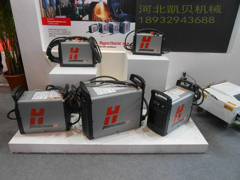 供应powermax105电极220842喷嘴220990