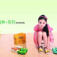 供应广州童鞋品牌香港四季熊童鞋品牌批发