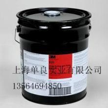 供应3M826胶水(特种变压器内塑料薄膜的粘接)
