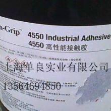供应3M4550胶水︱上海3M4550工业胶粘剂