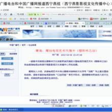供应青海高清影视节目录制,高清影视节目录制公司