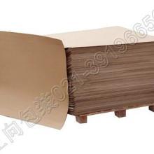 供应纸质滑拖板