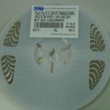 供应高压贴片电容LED阻容降压1812系列批发