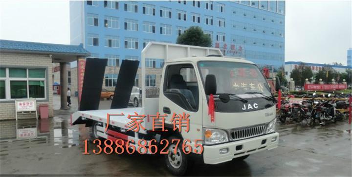 六盘水市平板车·拖车·交通运输车