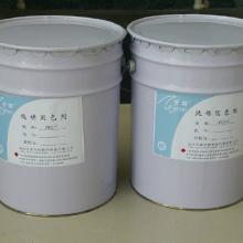 供应纯棉热转印处理液