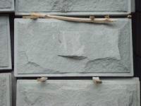供应青砂岩蘑菇石