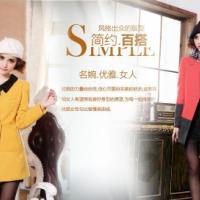 网店代销网店代理加盟女装分销服装