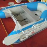 供应山东橡皮艇价格-橡皮艇270型
