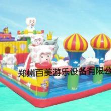 供应定做充气城堡价格/玩具批发市场/大型厂家提供充气城堡批发