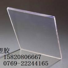 供应透明PC板薄板,阻燃价格厂家直销。PC棒板-----货源充足图片