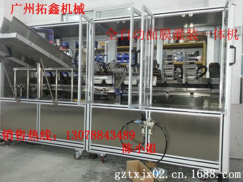 供应半自动全自动灌装设备封口机械