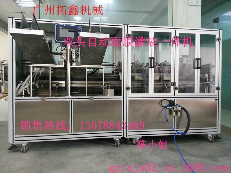 供应全封闭自动液体灌装包装机械