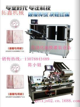 供应优惠直供广州灌装机械微电脑多头